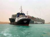 قناة السويس توقف حركة الملاحة مؤقتًا في ظل تعويم السفينة الجانحة