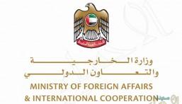 الإمارات تدين محاولة الحوثيين استهداف السعودية .. وتطالب بتحرك المجتمع الدولي