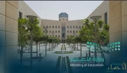"""في إنجاز وطني …""""4″جامعات سعودية تتصدّر قائمة الجامعات الأفضل عالمياً والمراكز الأولى عربياً"""
