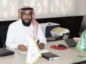 """""""الذكرالله"""" نائباً لمدير عام التدريب التقني والمهني بالمنطقة الشرقية"""