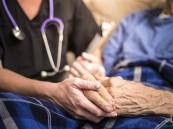 أربع علامات يمكن أن تشير إلى خطر الإصابة بمرض باركنسون (الرعاش)