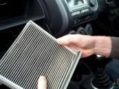 تعرّف عليها … 7 خطوات بسيطة لتنظيف فلتر مكيف سيارتك