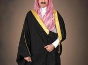 """سمو """"محافظ الأحساء"""" يستقبل مدير عام فرع هيئة الهلال الأحمر السعودي بالشرقية"""
