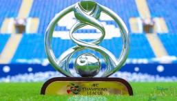 غدًا … انطلاق مجموعات دوري أبطال آسيا