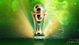 النصر يستضيف الفيصلي .. والتعاون يواجه الفتح في نصف نهائي كأس الملك