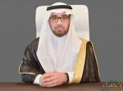 """جامعة الملك فيصل الأولى في اختبار """"الرخصة السعودية لمزاولة مهنة التمريض"""""""