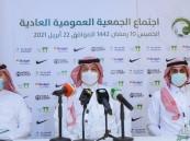 """الاتحاد السعودي يُجري تعديلًا في """"الانضباط"""" .. ويُعيد تشكيل """"فض المنازعات"""""""