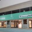 دوام جديد لمركز لقاحات مدينة الأمير عبدالله بن جلوي الرياضية بالأحساء