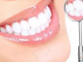 وداعًا زراعة الأسنان.. اليابانيون يكتشفون طريقة لإعادة نموها