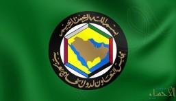 """تتماشى مع برامج """"صنع في السعودية"""".. إطلاق أول منصة رقمية لدعم المنتج الخليجي"""