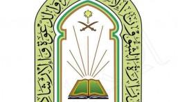 """""""الشؤون الإسلامية"""": إغلاق 39 مسجداً مؤقتاً في 8 مناطق بالمملكة بسبب إصابات """"كورونا"""""""