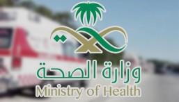 الصحة: تسجيل 942 حالة كورونا جديدة في المملكة و13 وفاة (إنفوجراف)