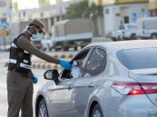 المرور لقائدي المركبات: هذا الأمر من أعلى مُسببات الحوادث المرورية في المملكة