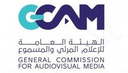 """""""الإعلام المرئي والمسموع"""": نصف مليون غرامة لمواطن ووافد لارتكابهما مخالفة مشتركة"""