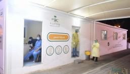 """""""الصحة"""": تسجيل 1047 حالة إصابة جديدة بكورونا في المملكة و 847 حالة تعافي"""