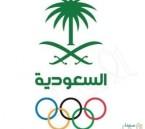 سمو رئيس الأولمبية السعودية يعتمد التشكيل الجديد لعدد من الاتحادات واللجان والروابط الرياضية