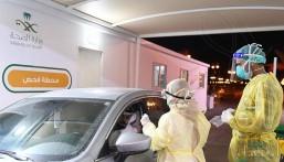 تسجيل 1090 إصابة جديدة بفيروس كورونا في المملكة و982 حالة تعافي