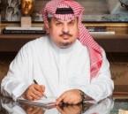 الأمير عبدالرحمن بن مساعد: لن أسافر ولا أنصح به إلا للضرورة