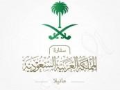 السفارة السعودية في الفلبين: استئناف إرسال العمالة إلى المملكة