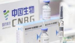 """""""الصحة العالمية"""" تُجيز الاستخدام الطارئ للقاح سينوفارم الصيني"""