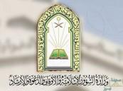 الشؤون الإسلامية: وجهنا بتركيب سماعة خارجية لنقل صوت الخطيب في صلاة الجمعة والعيدين