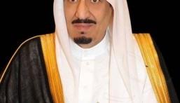 خادم الحرمين الشريفين يُصدر عدد من الأوامر الملكية
