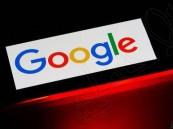 """بحلول 2029 .. """"جوجل"""" تستهدف تصنيع حاسوب كمي تجاري"""