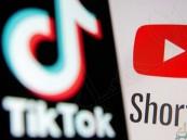 """في سعيه لمنافسة """"تيك توك"""" .. يوتيوب يوزّع 100 مليون دولار على صانعي المحتوى"""