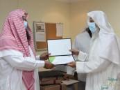 """جمعية خير تُكرّم الطالبة """"الشمري"""" الحاصلة على المركز الأول بمسابقة """"الملك سلمان"""" (صور)"""