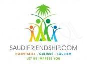 """""""جمعية أصدقاء السعودية"""" تعقد اجتماعها التأسيسي الأول .. وهنا أسماء مؤسسيها (صور)"""