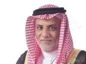 الرئيس التنفيذي للهيئة الملكية بالجبيل يرعى حفل تخريج طلاب الثالث ثانوي بمدارس الهيئة