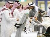 انخفاض معدل البطالة بين السعوديين إلى 11.7%