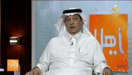 """بالفيديو … """"متخصص"""" يوضّح: هل يمكن اختراق الحسابات المصرفية في البنوك بالمملكة ؟"""