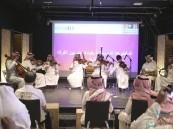 بالصور .. تدشين دورة الفرقة الوطنية والكورال السعودي بفنون الأحساء