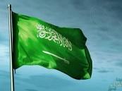 """""""بلومبرج"""": السعودية ضمن أفضل 20 دولة في العودة للحياة بعد كورونا"""
