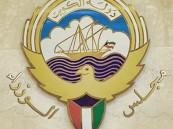 الكويت تمنع دخول غير المُطعمين للمطاعم والمجمعات وتكشف عن موعد السماح بعودة الوافدين