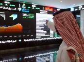 """""""الأسهم السعودية"""" يغلق مرتفعا بتداولات بلغت قيمتها 8 مليارات ريال"""