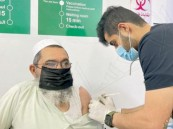30 يوماً تفصل سكان المملكة عن إلزامية اللقاح