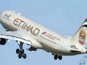 الاتحاد للطيران تعلق رحلاتها إلى المملكة