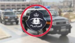الرياض .. ضبط 14 شخصاً ظهروا بفيديو أثناء مشاجرة في مكان عام