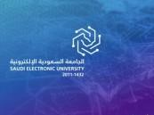 تعرّف عليها… تخصصات جديدة تضيفها الجامعة السعودية لفرعها بمحافظة الأحساء
