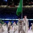 """الدباغ ورضا يرفعان العلم السعودي في افتتاح """"طوكيو 2020"""""""