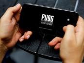 """عايد زوجته ضربًا بالعقال لانشغالها بـ""""PUBG"""" !!"""