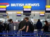 تقرير يرصد: شركات الطيران تخفض أسعار التذاكر لجذب السياح