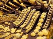 المملكة تشهد ارتفاع في أسعار الذهب .. وعيار 21 عند 191.16 ريال