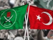بعد وقف أنشطتهم الإعلامية .. قرار جديد لجماعة الإخوان المسلمين في تركيا