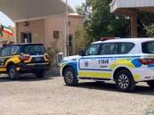 الكويت: حادثة طعن جديدة ضحيتها شرطي وإجراءات لحماية رجال الأمن