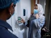 1165 إصابة جديدة بـفيروس كورونا في السعودية .. 907 حالات شفاء و 15 وفاة