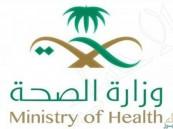 إعطاء 24 مليون جرعة من لقاحات كورونا في المملكة
