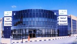 مرفق التفاصيل … وظائف شاغرة في الجامعة السعودية الإلكترونية